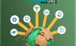  ۱۴ اکتبر روز جهانی استاندارد