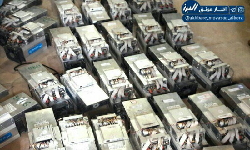 کشف ۲۱۰ دستگاه تولید ارز دیجیتال قاچاق در شهرک صنعتی اشتهارد