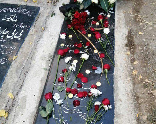   ۲۷مهرماه ماه مصادف است با دومین سالگرد درگذشت مرحوم کربلایی زهرا مورج