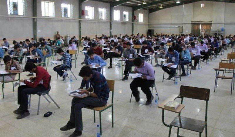 برگزاری تست هوش و هر گونه آزمون برای جذب دانش آموزان در مدارس دولتی ممنوع است