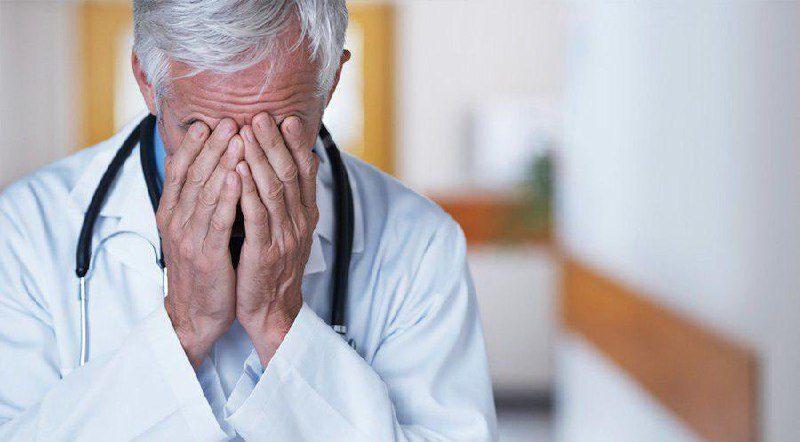تزریق خون اشتباه به یک بیمار در کرج