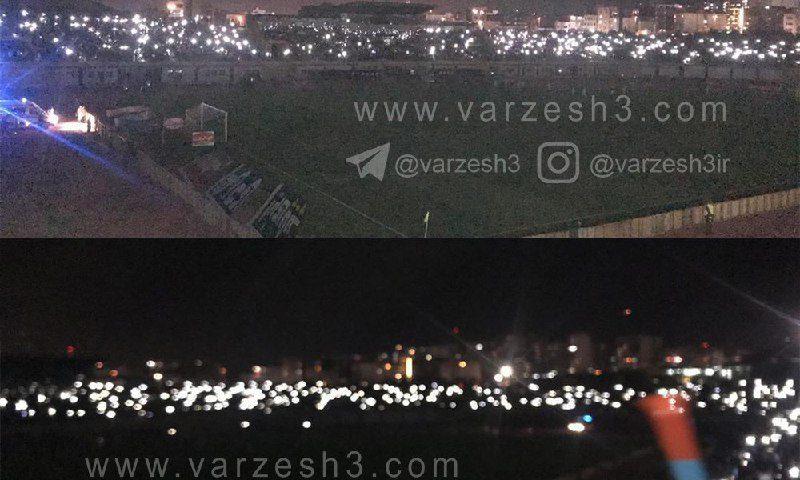 ️ثبت تصویری جالب از هواداران استقلال و گل ریحان
