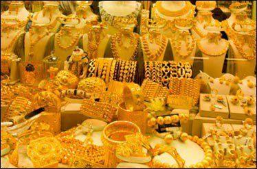 طلا و اشیاء قیمتی را در خانه نگهداری نکنید