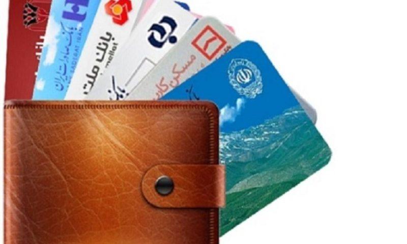 بانکها باید رمز یکبار مصرف بدهند