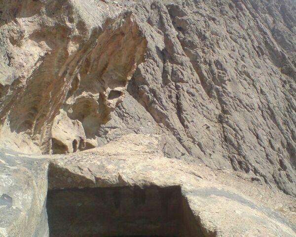واریان (استخر سنگی بر فراز قله ی شاه دژ)