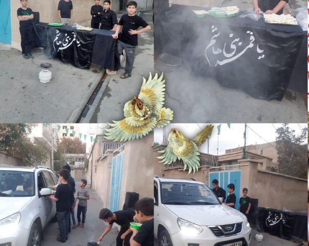 نوجوانان  محله  سعادتیه مسجد الزهرا (س)