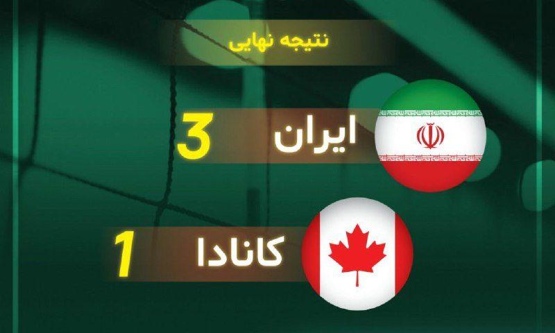 جام جهانی والیبال ایران ۳ ۱ کانادا