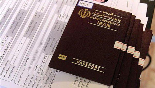 تحویل تمام گذرنامههای اصلی و موقت ظرف امروز و فردا به متقاضیان