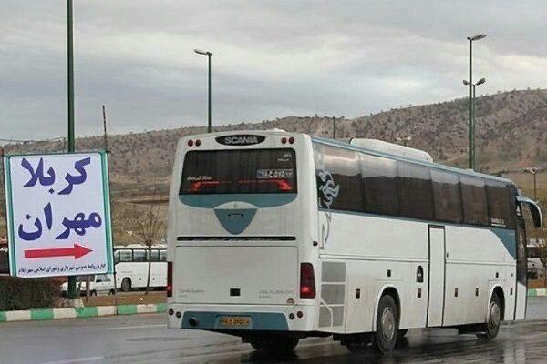 ️آغاز فروش بلیت اتوبوس اربعین