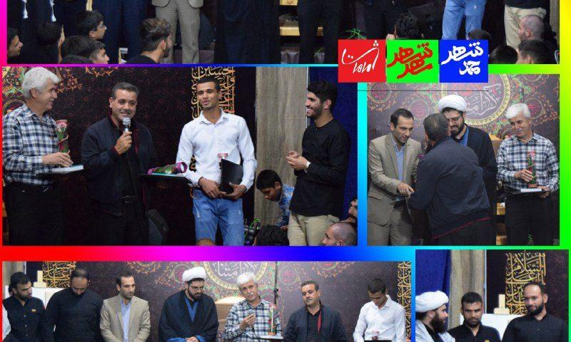 تقدیر از پیشکسوتان و قهرمانان ورزشی شهر ماهدشت