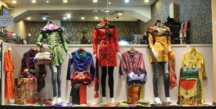 پلمب واحدهای عرضه کننده پوشاک نامتعارف