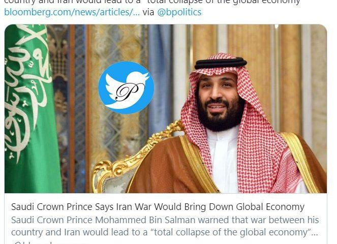 هشدار ولیعهد عربستان