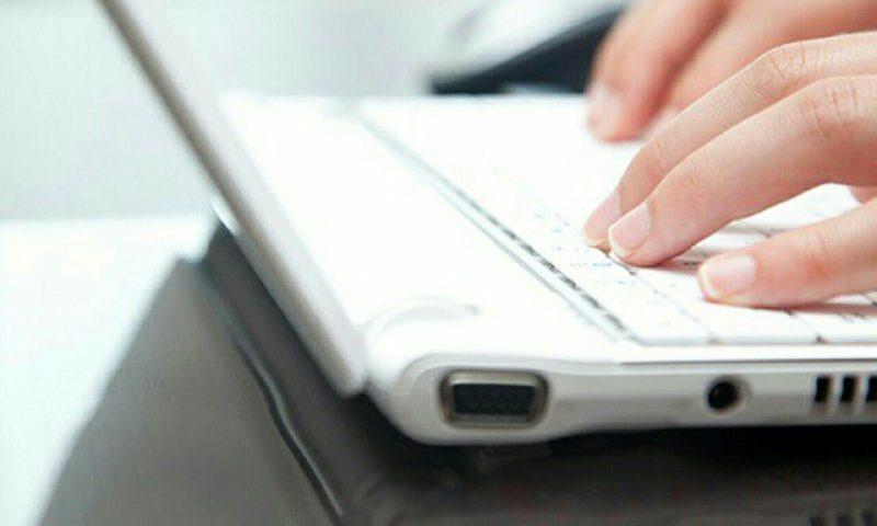 اجرای طرح دادرسی الکترونیکی در استان البرز