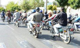 اهدا کلاه ایمنی به راکبان موتورسیکلت