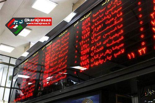 ️ افزایش ۲۲ درصدی معاملات بورس در البرز