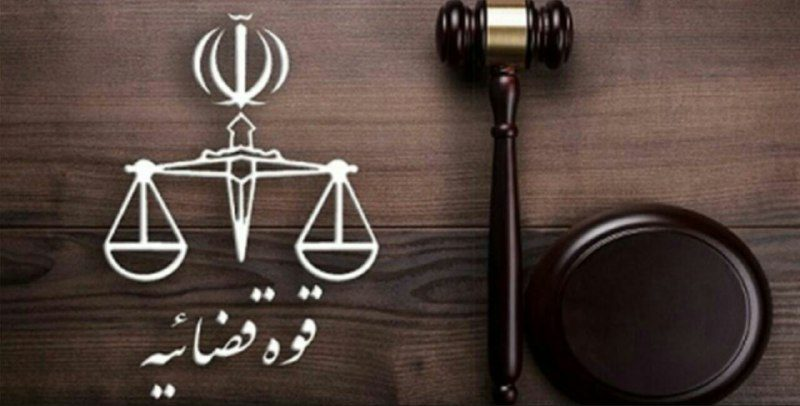 ️دادستان شهرستان اشتهارد معارفه شد
