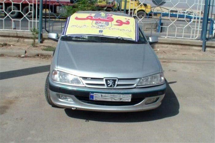 آزادی انواع وسایل نقلیه توقیفی در استان البرز
