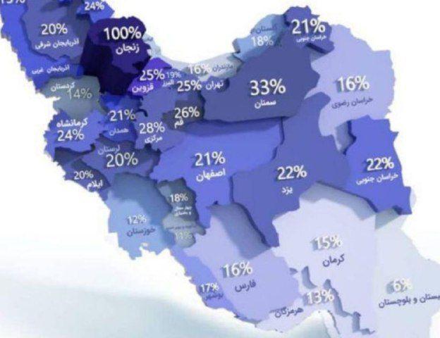 ️جذابیت کلمه بورس بر اساس استان های کشور در ۱۲ ماه گذشته