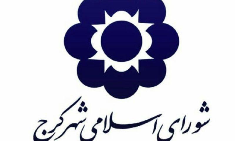️وقتی هزینه های مدیران غیر بومی در استان البرز به جیب شهروندان تحمیل می شود