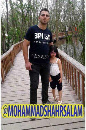 مرگ دردناک بهروز در عباس آباد محمدشهر و درخواست عجیب همسرش
