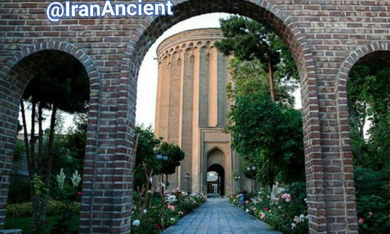 برج طغرل در ابن بابویه شهرری