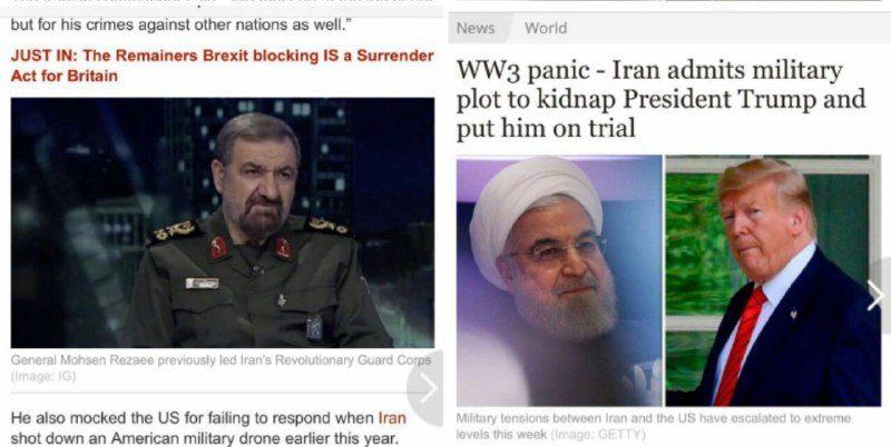 تحریف سخنان دبیر مجمع تشخیص مصلحت نظام