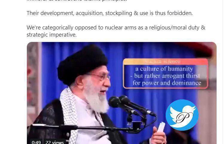توئیت ظریف درباره تاکید رهبری نسبت به ممنوعیت شرعی سلاح هستهای