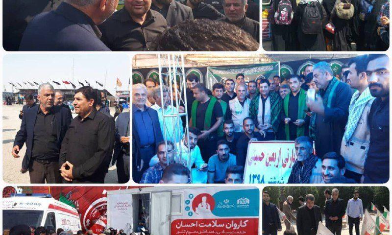حضور رئیس ستاد اجرایی فرمان امام در موکبهای مرزی مسیر اربعین