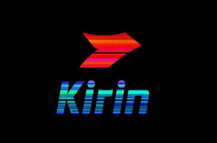 پردازنده Kiri 1020 تا ۵۰ د