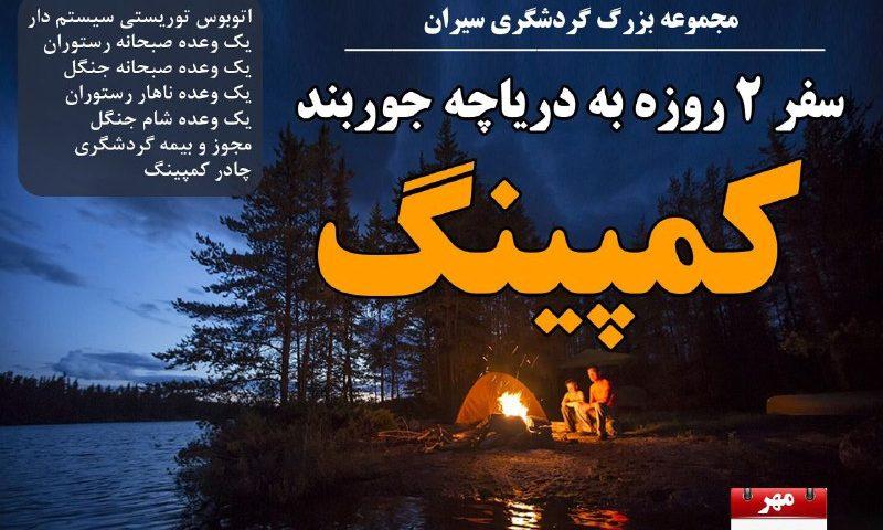 ️شاخص کیفیت هوای استان البرز