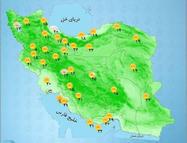 هواشناسی  شاهد کاهش نسبی دما