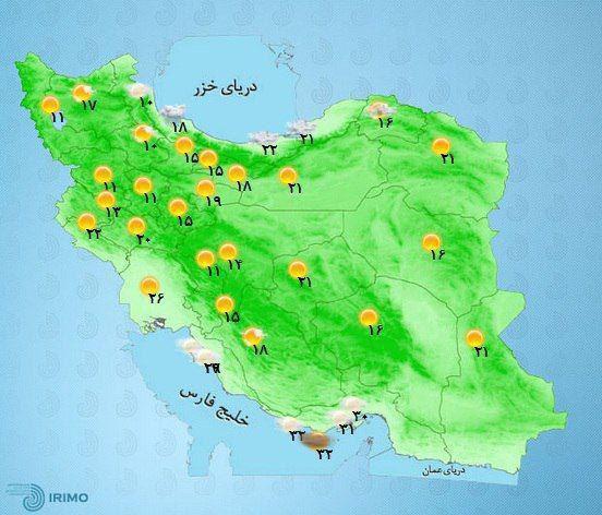 هواشناسی   امروز در خراسان