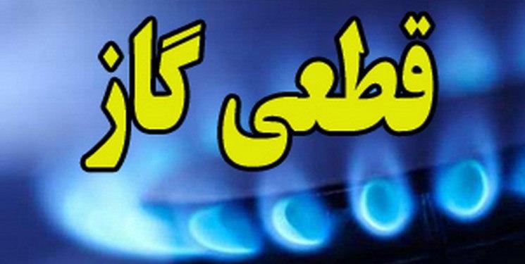 گاز مناطقی از گرمدره قطع می