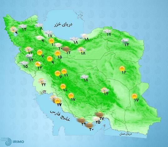 هواشناسی  تا روز جمعه در غرب