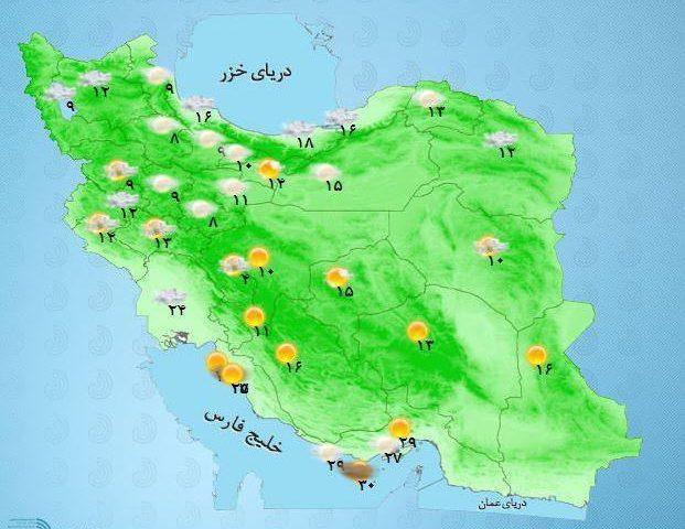 هواشناسی  فعالیت سامانه بارش