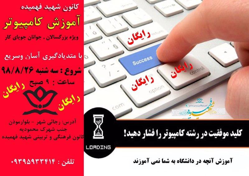فوری    فوری   مدارس البرز