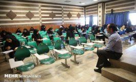 برنامه بازی های تیم ملی ایران