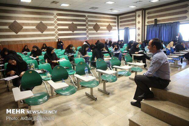 ۲۵ آذر آخرین مهلت ثبت نام در ک
