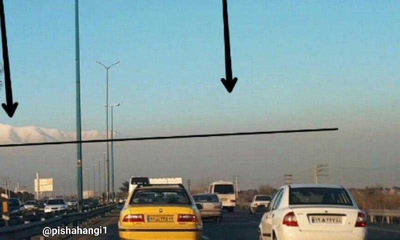 تهران در چتر آلودگی   کانال