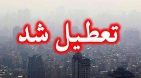 تعطیلی مدارس تهران تا پایان