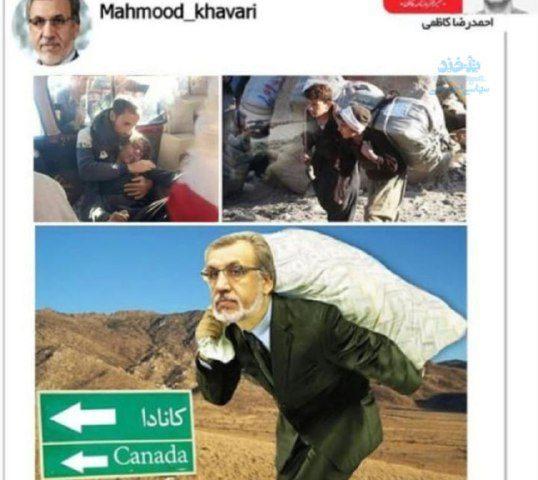 انواع کولبر در ایران   محم