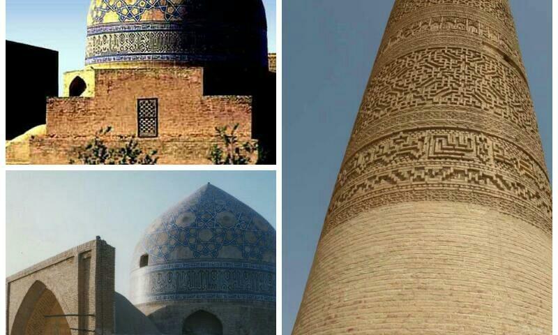 ساوهبنای «مسجد جامع ساوه»