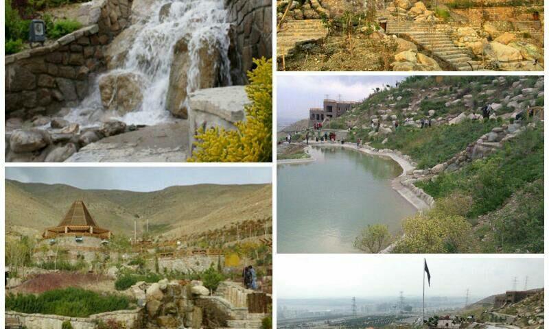 تهران پارک آبشار تهران یکی از