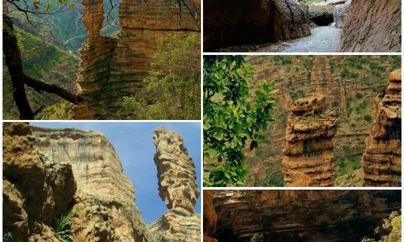 کوهدشت در محل تلاقی سه استان