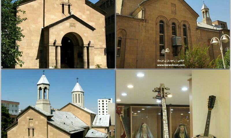 تهران کلیسا مریم مقدس در تهرا