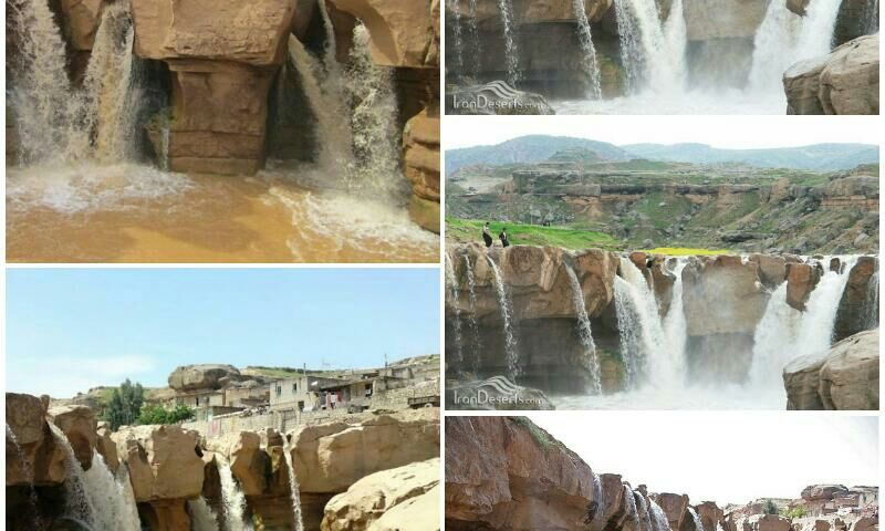خرم آباد آبشار افرینه خرم آبا