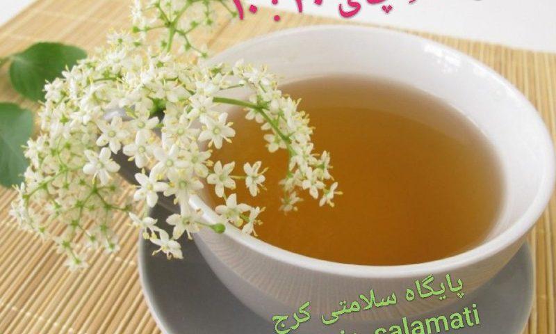 چای سفید    خواصِ چایِ سفی