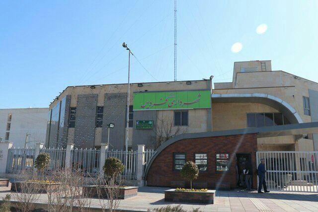 آیا شورای اسلامی شهر فردیس من