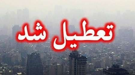 تعطیلی بخشی از مدارس استان الب