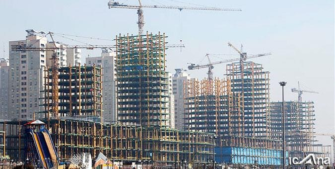 دولت مصالح ساختمانی و زمین ا